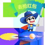 广安网站制作